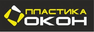 Фирма Пластика-Окон