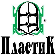 Фирма ПластиК